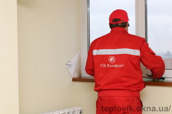 """СК Комфорт устанавливает подоконники Werzalit в городе Ирпень в новострое. — СК """"Комфорт"""""""
