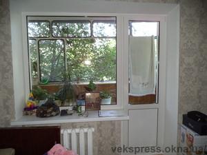 Выход на балкон — Вікна Експрес