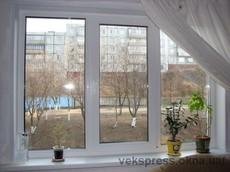 Окно в зал в панельном доме