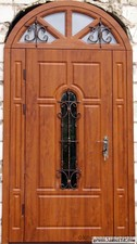 Двери — Вікна Дар