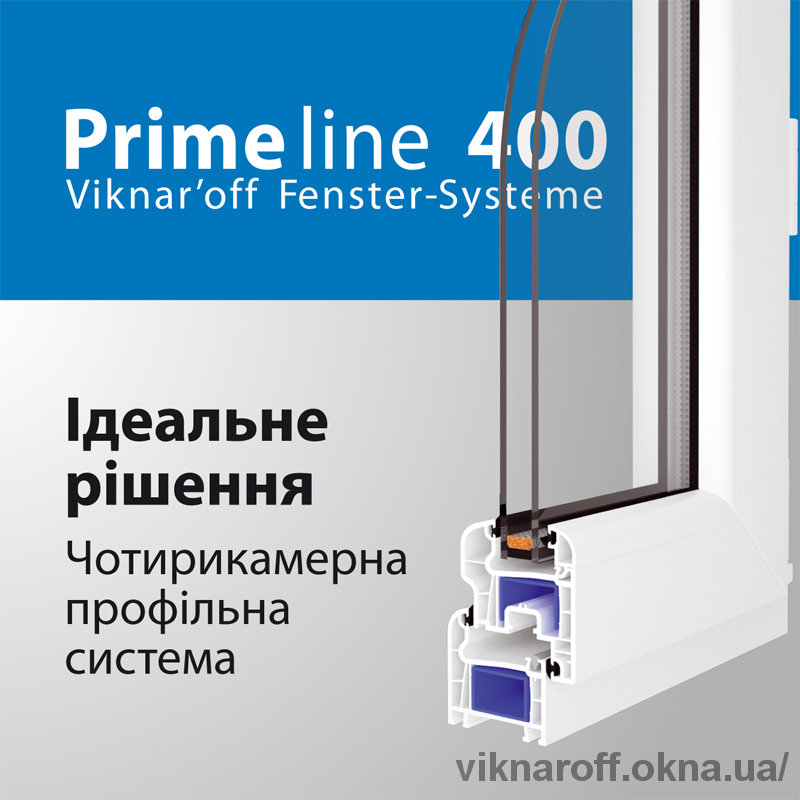 Primeline 400