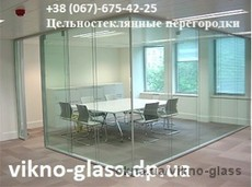 Цельно-стеклянные перегородки