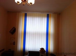 Стрічкові (вертикальні) штори — Вікносвіт