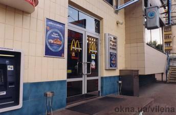 McDonalds — ВИЛЕНА