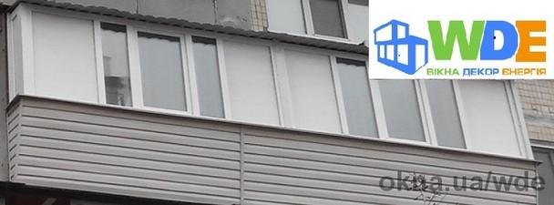 Балкон — Вікна Декор Енергія (WDE)