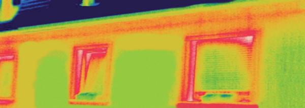 Энергоаудит здания