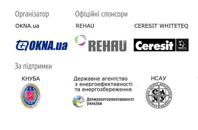 Організатори_спонсори