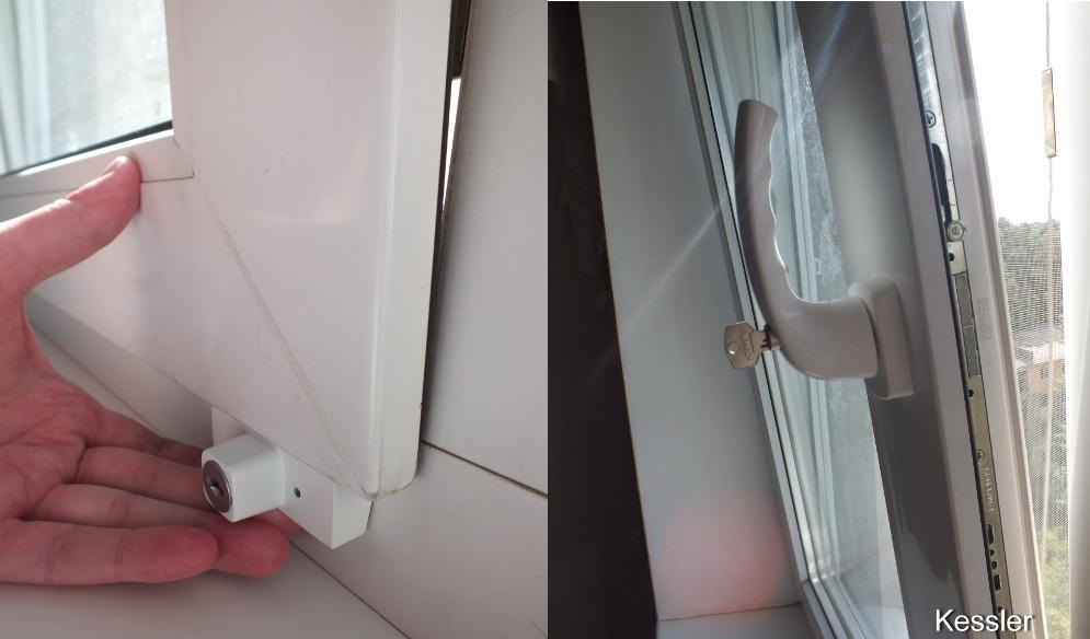 Безопасность окна