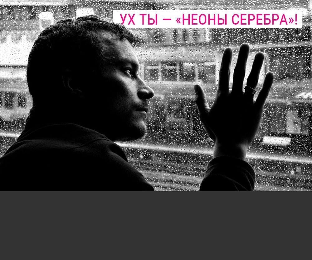 Путешествие Тайного Покупателя по оконным салонам Днепра — 2016. Часть 2