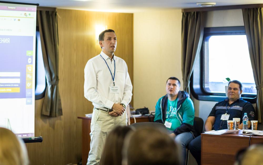 Презентация собственной CRM от ТМ Окна КОРСА