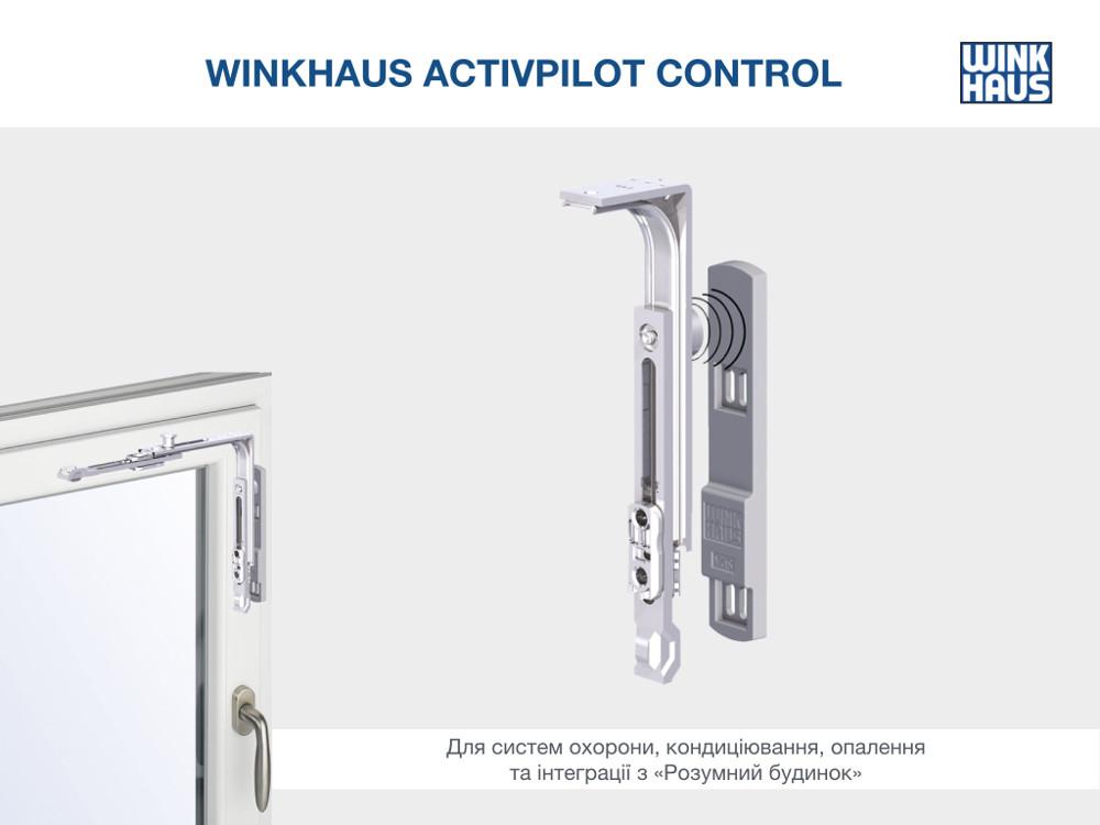 Winkhaus activPilot Control