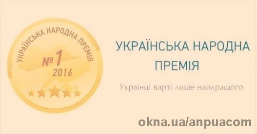 ALMplast номинирован на звание «Лучшая оконная система»