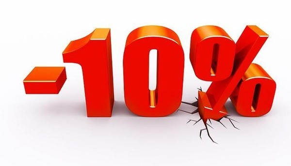 При заказе с сайта - скидка 10%