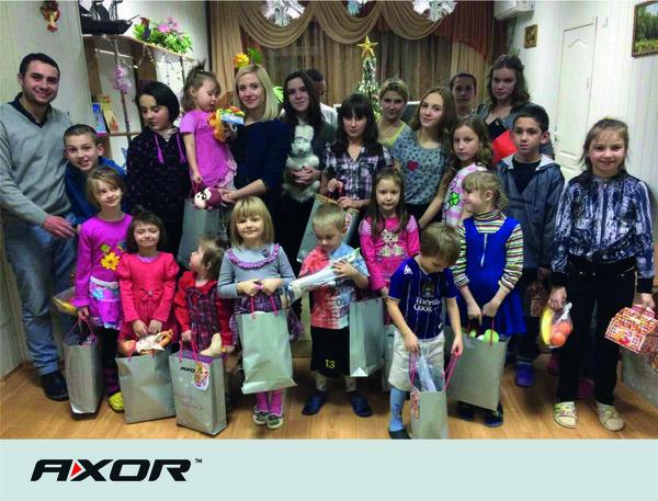 Компания AXOR INDUSTRY посетила детский приют