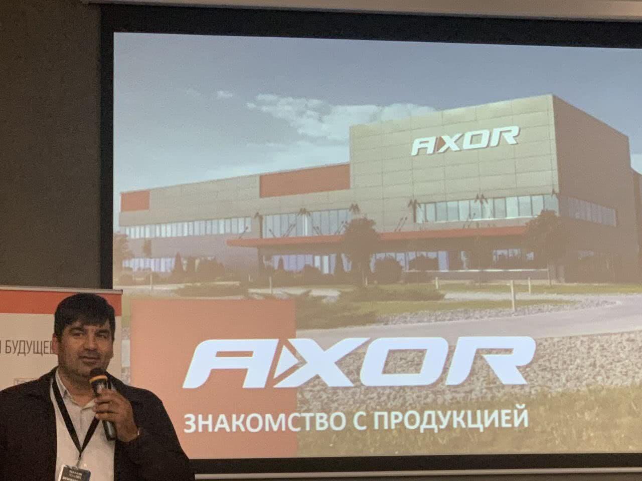 AXOR на конференции Team Win 2021
