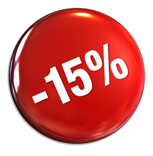 Скидки на москитную сетку и комплектацыю до окон - 15%