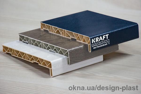 Новинка на рынке подоконников – подоконник КРАФТ, Украина