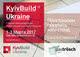 21-я специализированная выставка архитектуры и строительства KyivBuild