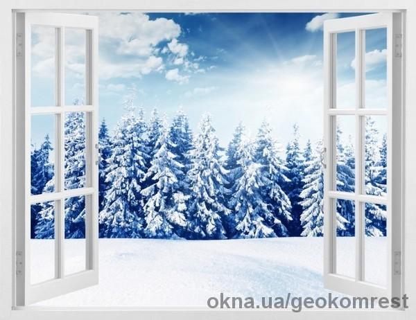 Скидка -35% на все окна зимой!