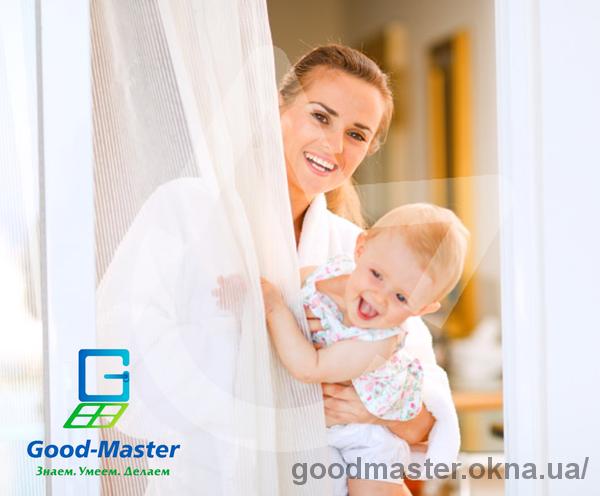 Защитите свою квартиру от холода в комплексе с новыми окнами и с окнами, которые были установлены ранее — специальное предложение от компании Good Master к зиме