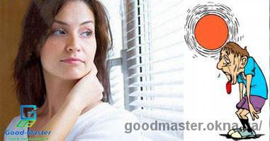 Устали от жары? Новое выгодное предложение от компании Good Master.