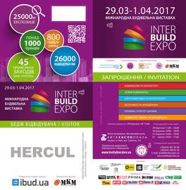 «Херкул Украина» приглашает на выставку InterBuildExpo 2017