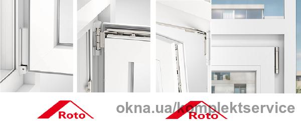 Новая система поворотно-откидной фурнитуры для окон и балконных дверей - Roto NX.