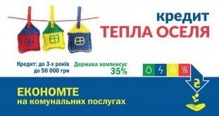 Теплые окна с компенсацией 35% суммы