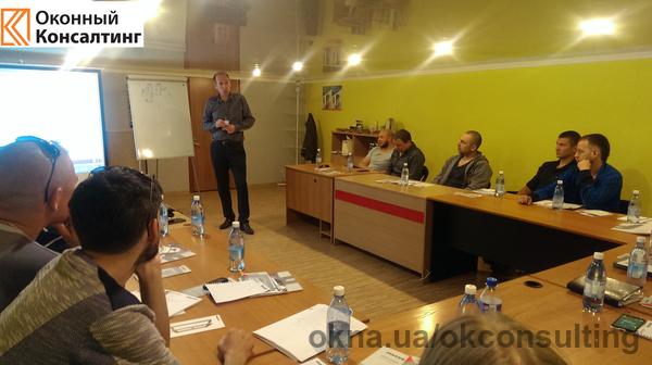 Тренинг для мастеров по монтажам и замерам дилерских салонов компании WINTERA в Мариуполе