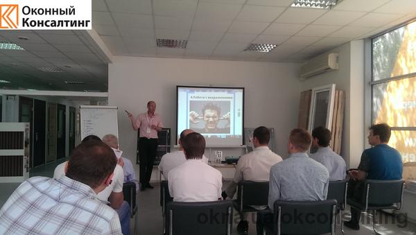 Тренинг для сотрудников дилерских салонов компании «Wintera» в Харькове