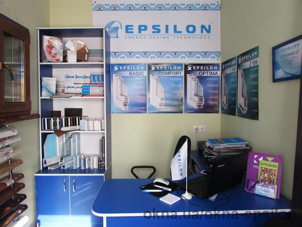 Открыт новый фирменный салон ТМ Epsilon