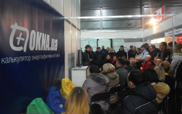 Состоялся семинар OKNA.ua по анализу изменений в ДБН «Тепловая изоляция зданий»