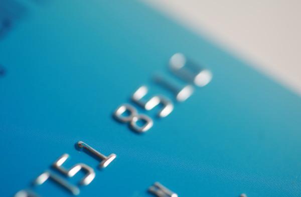Ощадбанк возобновил кредитование физлиц по программе энергоэффективности