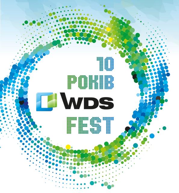 WDS — 10 лет, поздравляем!