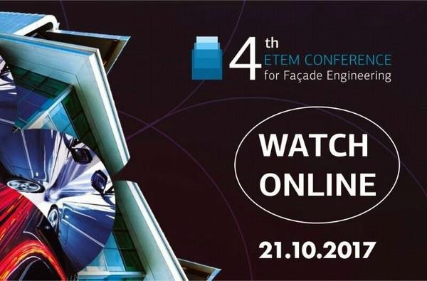 Международная конференция ETEM Facade Conference будет проводить онлайн трансляцию