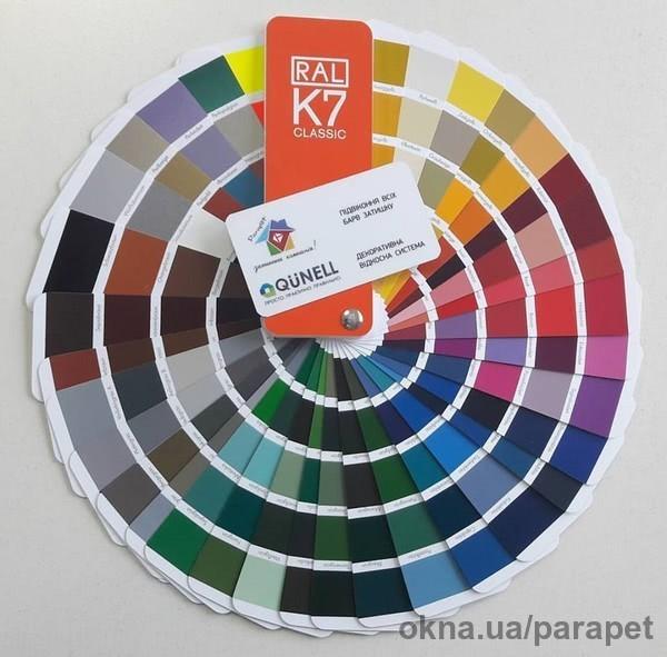 Теперь возможны любые цветовые решения для откосной системы