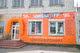 Открытие первого фирменного салона в г.Шацк