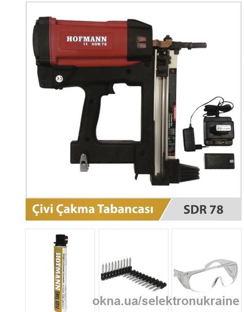 Новинка! Гвоздезабиватель ТМ Hofmann+Комплект к гвоздезабивателю SDR-78 TM Hofmann (гвозди 25 мм+газовый баллон)