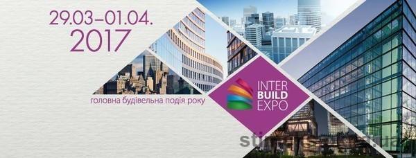 Приглашение на выставку InterBuildExpo от компании Стимекс