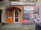 Открытие фирменного салона компании Viknar'off ™ в городе Лубны