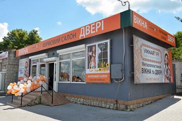 Открыто фирменный салон в г. Волочиск