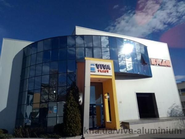 Поездка в Шумен на завод