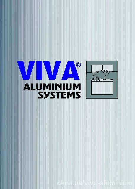 Viva-Aluminium systems приглашает на выставку