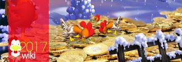 Viva-aluminium поздравляет всех с новым годом и Рождеством Христовым