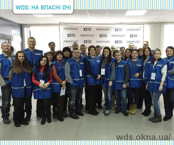 Состоялось второе мероприятие в рамках проекта «WDS: на власні очі»
