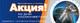 Победители «космической» акции Winbau - забирайте призы!