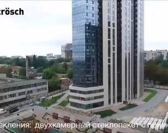 Жилой комплекс PANORAMA, Днепр