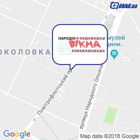 Алювіжен Фабрика Вікон на карте