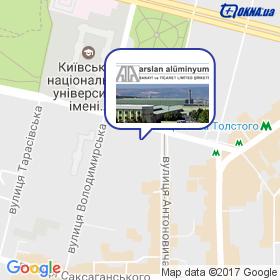 Arslan aluminyum на карте