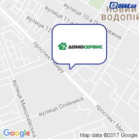 Домосервіс-Миколаїв на мапі